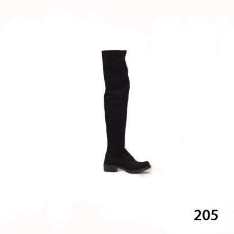 205black