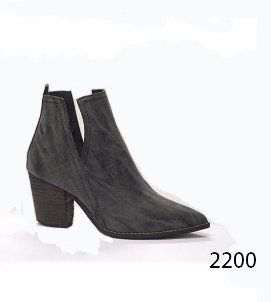 2200 black B 600